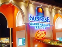 Фотографии отеля Египет Хургада Sunrise Garden Beach Resort.